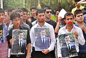 Sardasht_Osman_protest