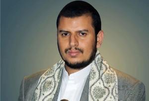 Abdulmalik-al-Houthi