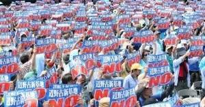 OkinawawithoutUSBase